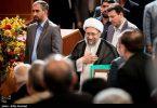 مراسم بزرگداشت روز حقوق بشر اسلامی و کرامت انسانی