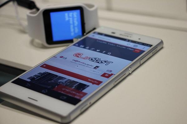 گزارشی از گوشی Sony Xperia XZ3